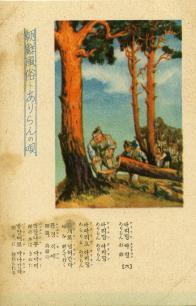 조선풍속과 아리랑타령 시리즈(6)