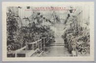 창경원 식물원 배양실 내부