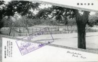 사직단공원 전경