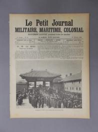 『르 쁘디 주르날』에 수록된 고종황제의 행차
