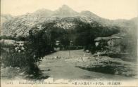 세검정 위쪽 조지서 마을 일대의 전경