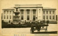 조선물산공진회 공진회미술관 앞 지광국사현묘탑 전경