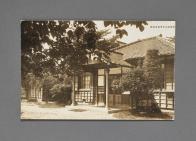 경성공립중학교 기숙사 전경