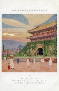 명치신궁 성덕기념회화관 벽화(일한합방)