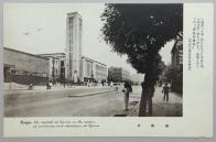 경성부민관 앞 거리풍경