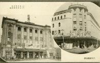 일본인 영화관 메이지자와 게이조타카나즈카극장