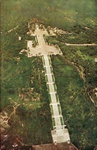 조선신궁 전경(항공사진)