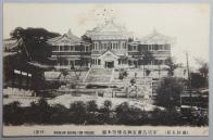 이왕가박물관 본관 전경