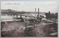 인천수도 노량진수원지와 한강인도교 일대의 전경