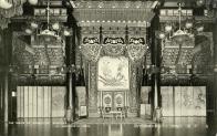 창덕궁 인정전 어좌(御座)