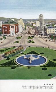 조선은행 앞 로타리와 분수탑 일대의 전경