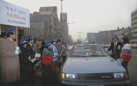 교통질서 다짐대회 및 캠페인