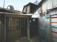 세운상가 일대 일식건물(산림동)
