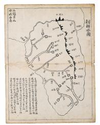 지도서(조선수도)
