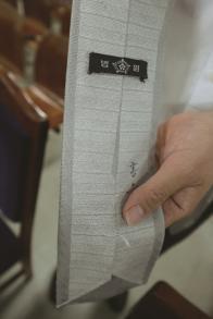 법정 넥타이