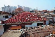 활시위길 수재민촌의 철거