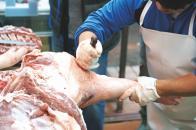 돼지발골 - 장족 분리
