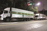 중부시장 화물하역 : 1.트럭 도착
