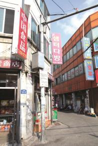 중국식품점 앞에 모여있는 사람들
