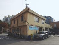 현재 대흥교통 사무실 건물