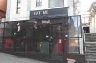 낮에는 레스토랑, 저녁에는 게이바인 EAT ME