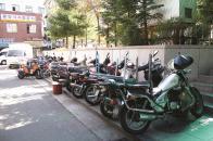 센트마 옆의 오토바이들