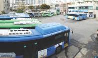 대흥교통 버스차고지
