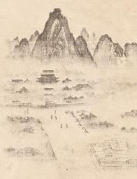The Establishment of the Joseon Capital
