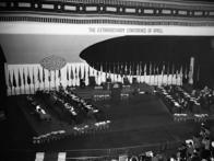 시민회관에서 열린 제8차 아세아반공대회
