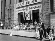 전국재건청년회 및 부녀회 대표자대회