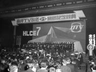 동양TV방송국 개국기념축전