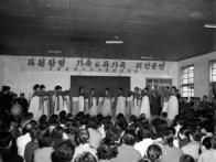 파월장병가족 위안공연