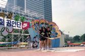 1988서울올림픽 문화예술축전 한강축제 1