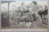 조선요리점 식도원(食道園)의 동정원(東庭園) 풍경