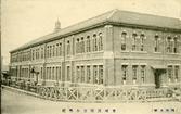 경성거류민단립소학교