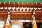 북아현 1-472번지(교창)