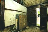 보광동 117번지 가옥 대문 안쪽