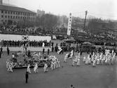 시청 앞 광장에서 진행된 3ㆍ1절 기념 행사