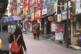 신림동 고시촌 '걷고싶은 거리' 현 모습