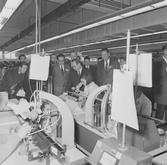 모토로라 코리아 공장(1968, 광장동)
