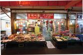 가리봉시장 내 중국식품점
