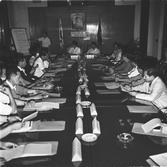 1970년도 수도행정권협의회