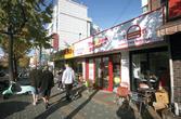 경리단 인근 외국음식점 거리
