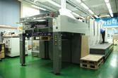 고가의 인쇄기계