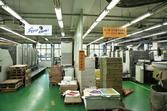 모찌꼬미 형태의 한 공장