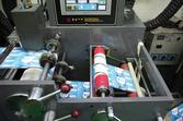 국산인쇄기계