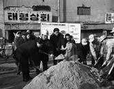 남대문 지하보도 공사 기공식