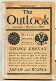 『세계관(관점, 전망)』(세계관 사, 1904) 앞표지