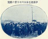 (육군기념제 광경)이토 통감과 하세가와 사령관의 육군기념제 관람