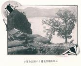 공주산성 공북루에서 바라본 금강